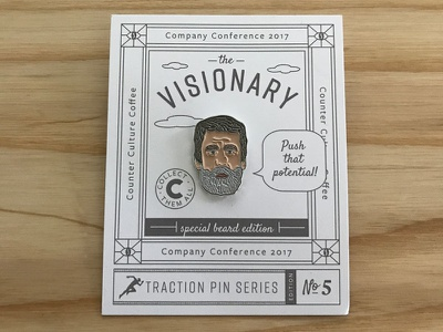 The Visionary conference coffee enamel pin