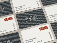 Business Card for Chinese Restaurant