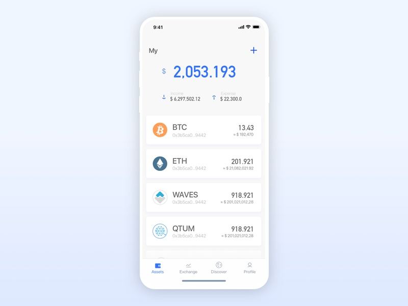 Blockchain Wallet responsive redesign white wallet app blockchain cryptocurrency blockchain wallet 向量 商标 插图 原理 画画 数字 图标 白色 应用 设计 ux ui