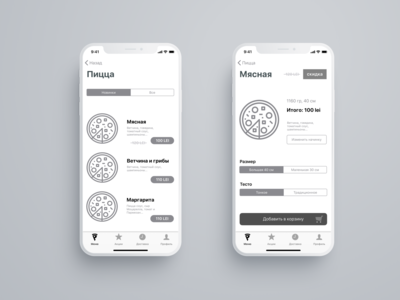 Pizza Delivery App high fidelity Wireframe