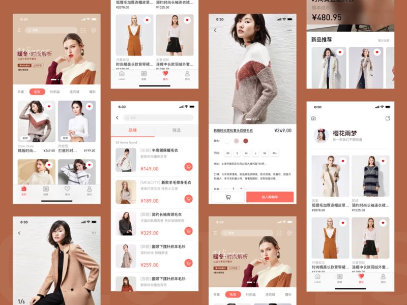 E-commerce app ui design e-commerce shop