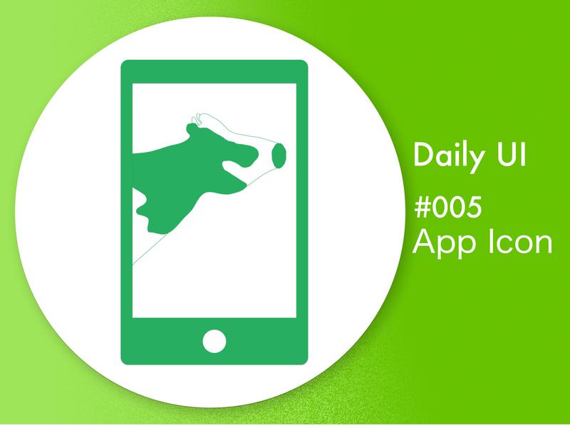 Daily UI #005 App Icon appicon dailyui005 dailyui cow ui