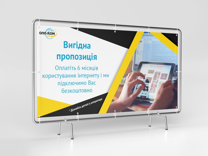 """Banner """"Oll com"""" flat branding geometric banner design web design"""