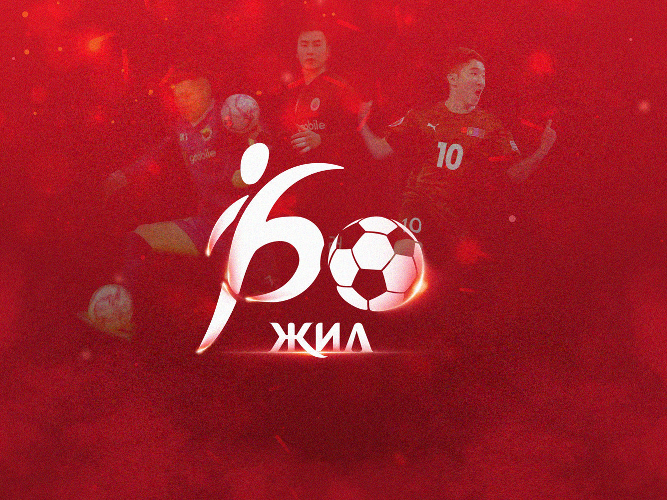 Mongolian Football Federation 60th anniversary webdesign logo illustration graphic design brandbook design branding