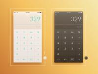 015 Drib Ui Calculator
