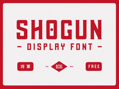 Shogun - (Free) Display Font free logo font branding vector poster art hand-drawn illustration typography design
