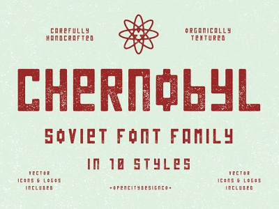 Chernobyl has expanded! nuclear 80s ussr chernobyl logo templates icons set handcrafted graphic design retro textured font family soviet vintage font branding vector hand-drawn typography design illustration