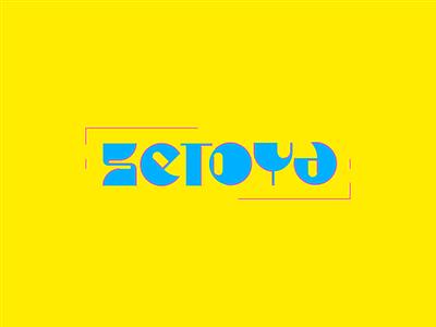 Setoya Logotype branding illustration typography minimalist concept vector logo design