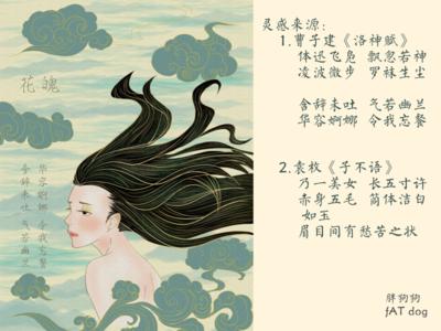 Chinese spirits