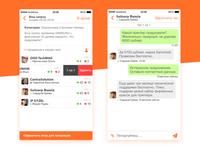 BazarCo app – Customer account