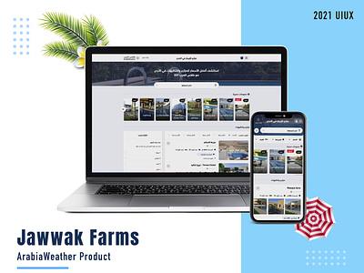 Jawwak Farms Web App Design visual design app design system app uiux web design landing page ui booking app chalet app farms app