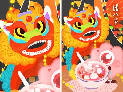 006 春节 chinese new year 腊八节 photoshop ps ui happiness design practice painting illustration