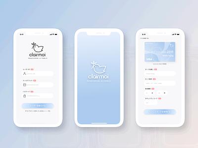 Daily UI #001 - #002 design ios ui sketch dailyui