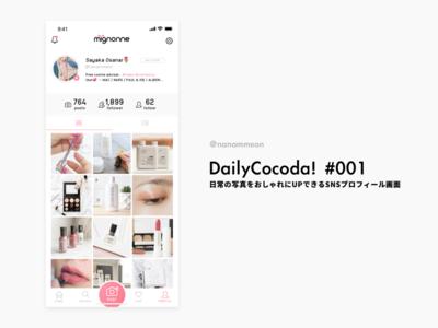 DailyCocoda! - 001 Profile design app ui sketch dailycocoda