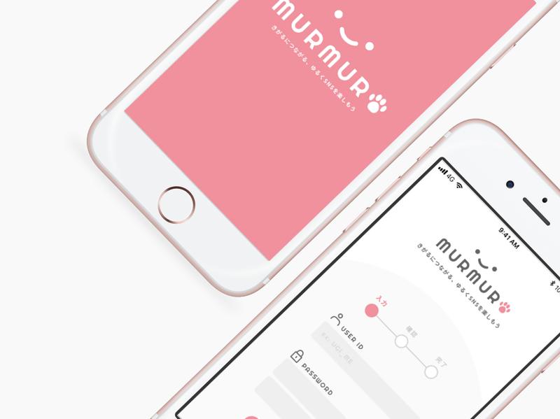 DailyUI - 001 app ios ui sketch dailyui