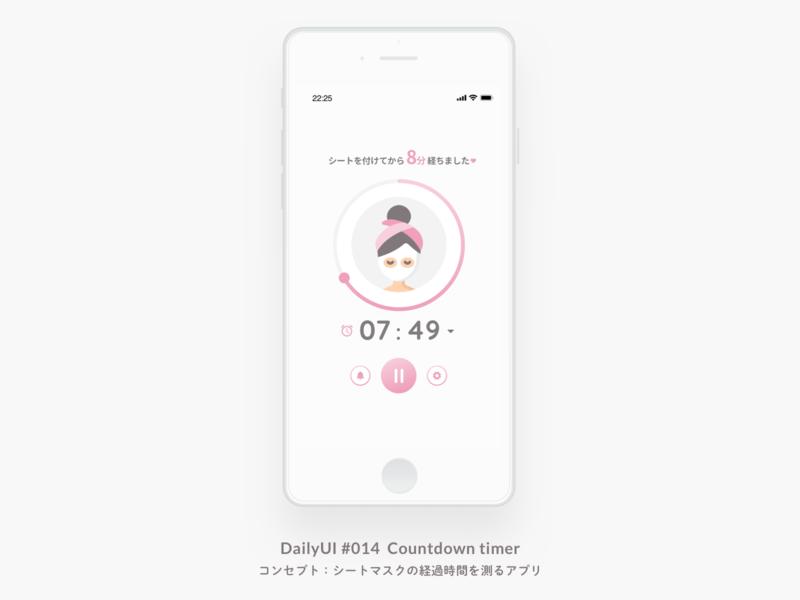 dailyui 014 Countdown timer design app ios ui sketch dailyui