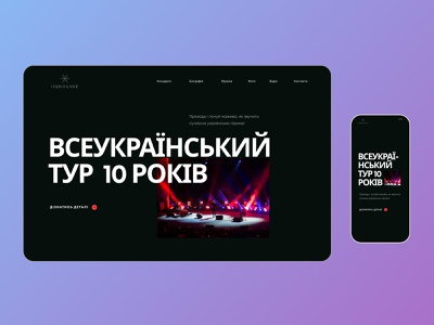 Landing page for the music band. Website concept landingpage website web design webdesign web ux  ui ux design ux ui design ui design