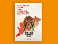 Oxford Publication Book Cover
