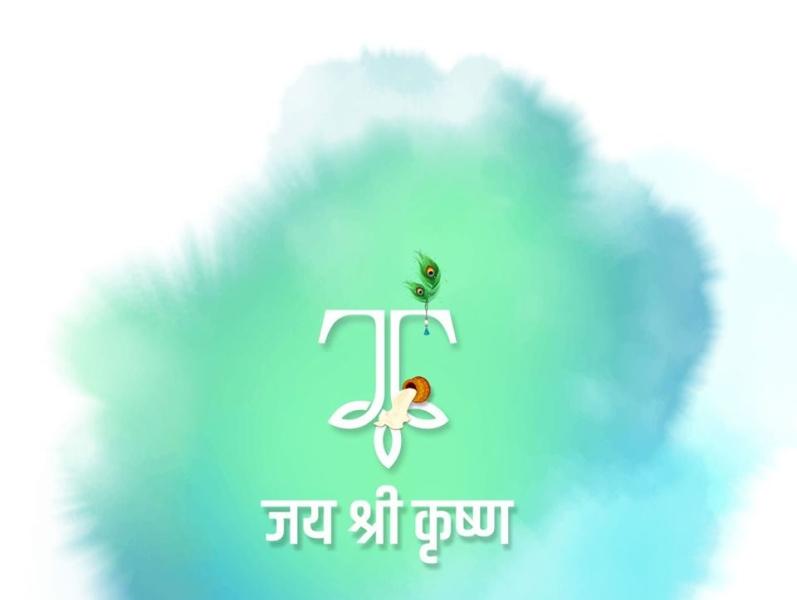 Winning Hearts! Jai Shri Krishna  by Thinktree on Dribbble