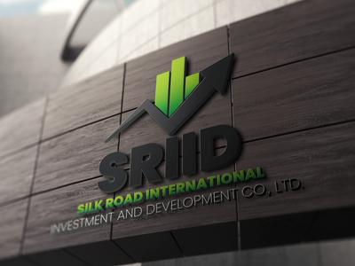 SIIRD logo mockup