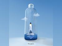 Vida o Plástico (manipulación fotográfica)
