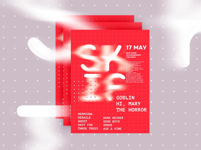 Poster to music festival Vol.1 festival music art visual typography design
