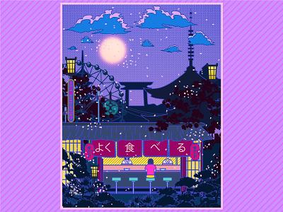 Cherry blossom in Japan japanese pattern character design design branding sailormoon aesthetic neon lights neon colors neon sign colorful japanese art japan neon neon light pastel gradient illustration illustraor