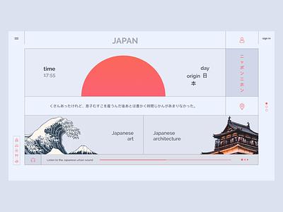Japan UI web concept web ux design ui design ui minimalism graphic design design branding adobe xd