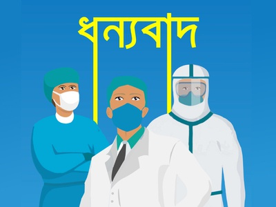 Thank you doctors ! dhonnobad bangla covid 19 thanksgiving doctor