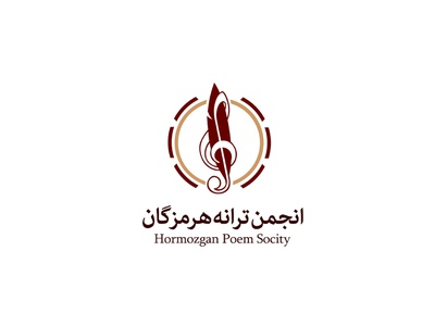 Hormozgan Poem Socity Logo Design poem typography logo design