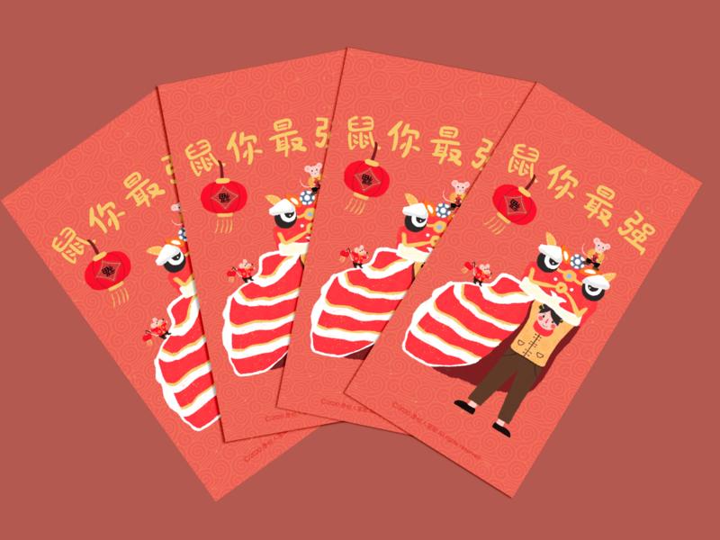 绘鼠年,迎新春2