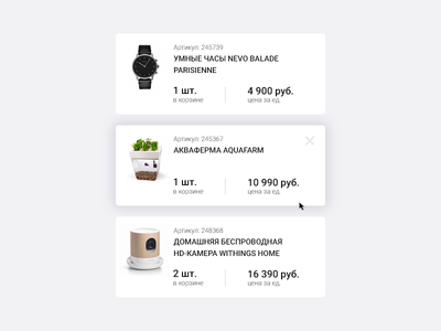 Сard product in the basket goods shop design ux ui material flat minimal mobile basket card