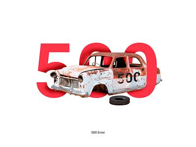 500 error 404 500 error page ui ux photosjop sketch car minimal flat