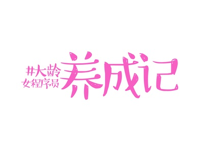 EFE Movie Logo