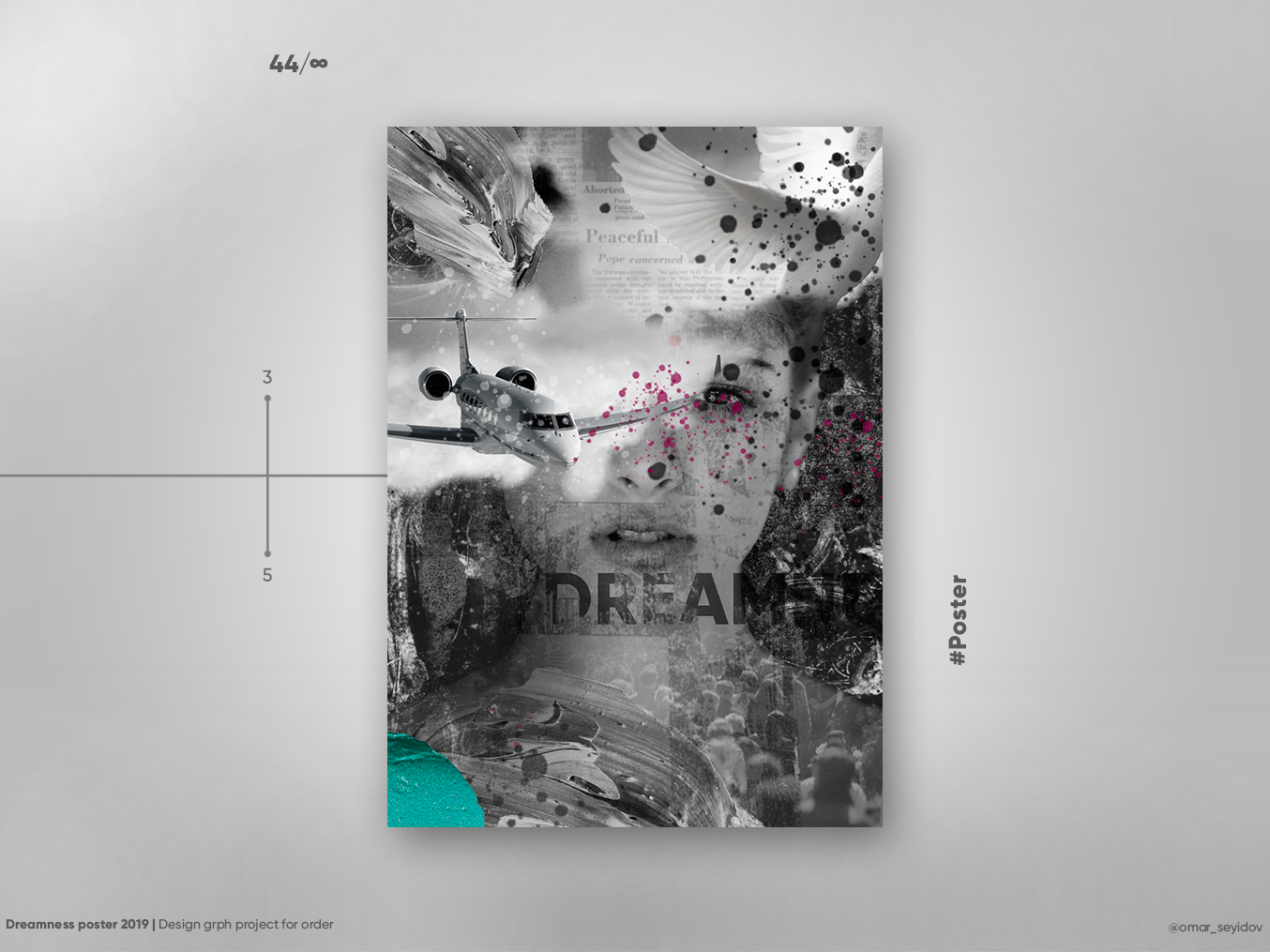 Dreamness adobe camera raw accurate poster texture simple black and gold icon first graphic art logo photoshop background abstract vector branding adobe typography illustration design