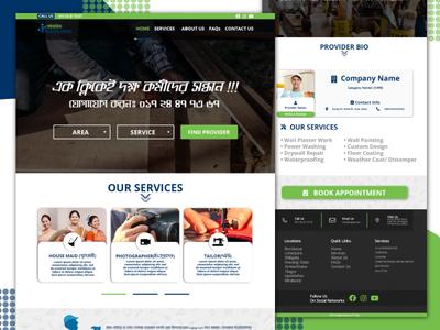 Kajtaj | Website UI Design