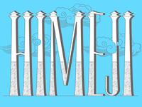 Travel lettering – Himeji, Japan