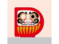 D is for Daruma