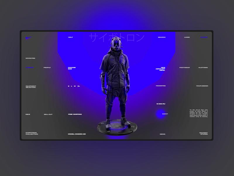 Nike cybotron concept interface design landing page ui elements web design webdesign ui  ux web design ui nike air max nike
