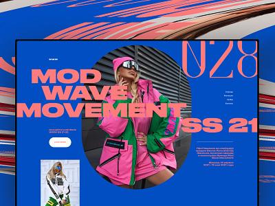 Mod Wave Movement tilda interface ux interface design ui elements web landing page webdesign ui  ux web design ui