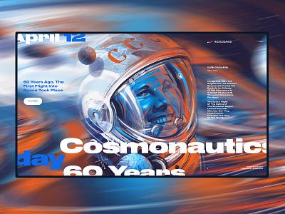 Cosmonautics Day ux uidesign interface design ui elements landing page webdesign design ui  ux web design ui