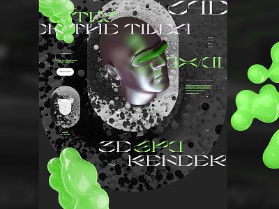 Синька cinema 4d design webdesign u motion graphics ui elements c4d tilda 3d