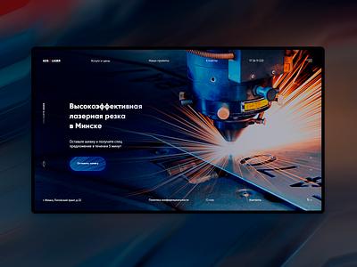 Ads 24 | laser cutting web ui ui. design web design ui  ux