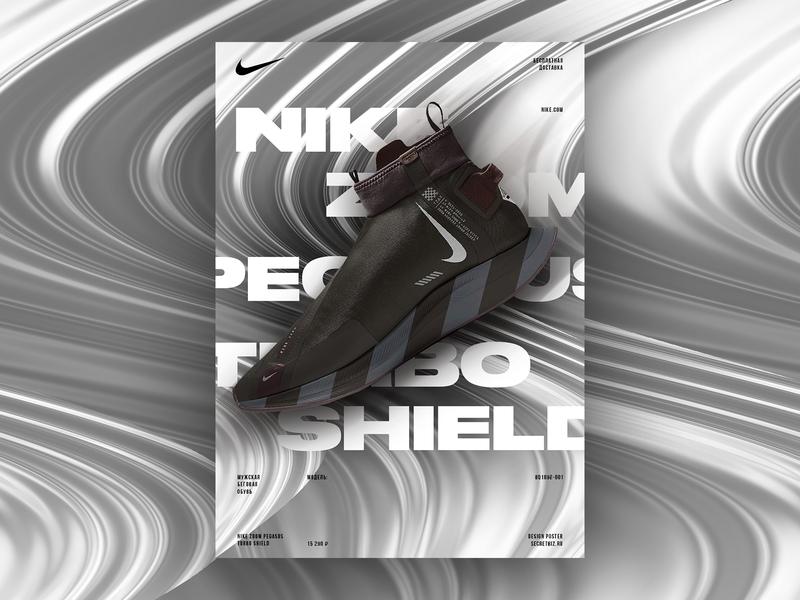 Design poster Nike zoom pegasus turbo one page web design ui elements design ui  ux webdesign uxui ui nikepegasus nike air nikezoom nike