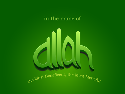 Bismillah illustration typography islamic caligraphy coderbits islam allah muslim