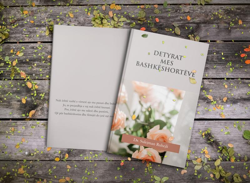 BookCover - DETYRAT MES BASHKËSHORTËVE