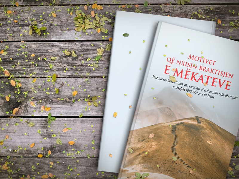 Cover Book graphic design scholar islamic islam branding design school learner learn reader read cover design cover book book