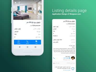 Listing detail page designs app product design ux ui