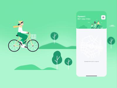 treep animation mobile app design mobile ui motion