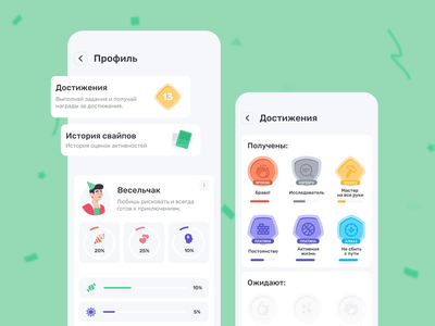 Treep app illustration ux motion design design ui mobile mobile app design after effects animation motion
